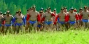 Bokh Outdoor Training